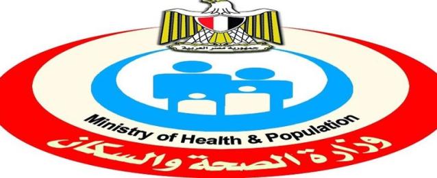 الصحة: حالة وفاة وإصابة ٤ فى تجمعات بالاسكندرية والفيوم