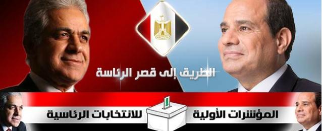 بدء فترة الصمت الانتخابى لمرشحى الرئاسة