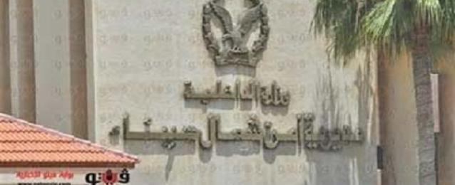 أمن شمال سيناء يضبط 5 عناصر فى تظاهرات الإخوان الارهابية