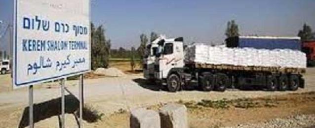 """إسرائيل تقرر فتح """"كرم أبو سالم"""" لإدخال وقود لمحطة كهرباء غزة"""
