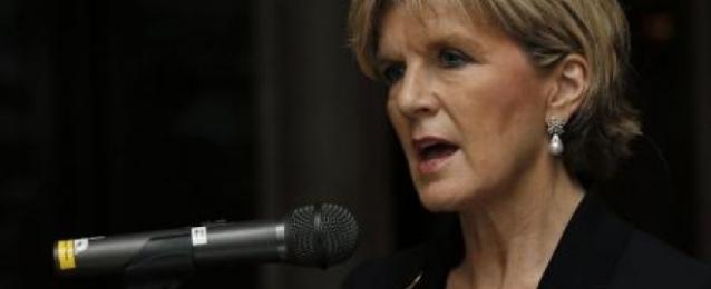 أستراليا تعتزم الطلب رسميا من السيسي العفو عن مواطنها المتهم في خلية الماريوت