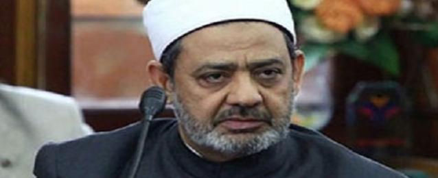 الإمام الأكبر: الأزهر مهموم بآلام المواطنين البسطاء