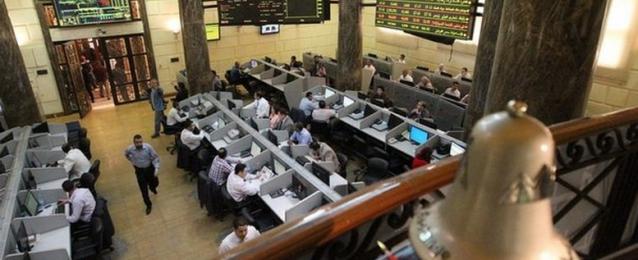 البورصة تفقد 1.1 مليار جنيه بنهاية تعاملات اليوم بسبب جنى الأرباح