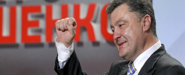 بوروشينكو يؤدى اليمين الدستورية رئيسا جديدا لأوكرانيا