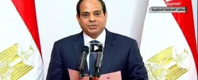 بالفيديو: الرئيس السيسي يؤدي اليمين الدستورية رئيسا لمصر