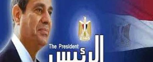 العاملون بمهرجان القاهرة السينمائي يهنئون الرئيس السيسي