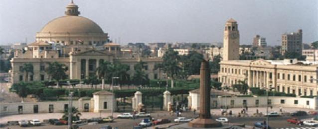 القضاء الادارى يؤيد قرارات فصل طلاب الاخوان بجامعة القاهرة