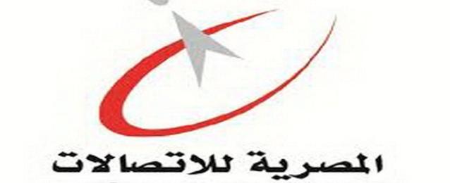 المصرية للاتصالات:تأثر جزئي لخدمات الانترنت