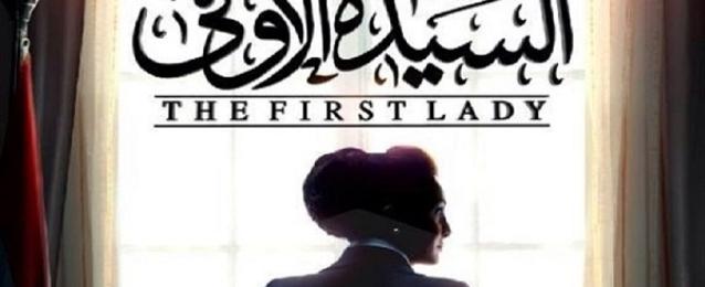 بروموهات دراما رمضان تغزو القنوات الفضائية