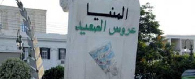 ثقافة المنيا يعلن عن مسابقة رمضانية خلال شهر رمضان