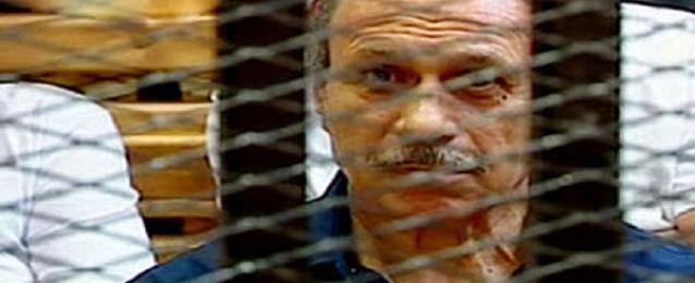 """جنايات القاهرة تستكمل اليوم محاكمة العادلي فى """"التربح وغسيل الأموال"""""""