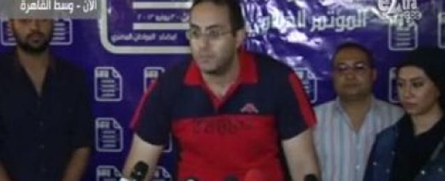 "بالفيديو.. ""تمرد"" تفصل 7 من أعضائها بينهم محمود بدر"