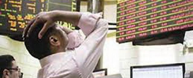 البورصة تسجل رابع أكبر خسارة فى تاريخها وتفقد 19 مليار جنيه