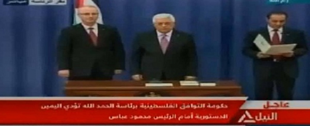سويسرا تعلن استعدادها للتعاون مع الحكومة الفلسطينية الجديدة