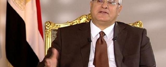 اليوم..عدلي منصور يوجه كلمة للأمة بمناسبة إنتهاء فترة رئاسته