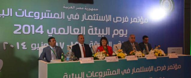 اختتام مؤتمر الاستثمار البيئي العربي في مدينة الجونة بالبحر الأحمر
