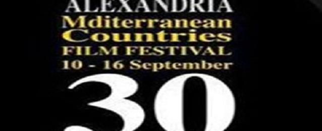 مؤتمر صحفي لإعلان تفاصيل مهرجان الإسكندرية السينمائي لدول المتوسط