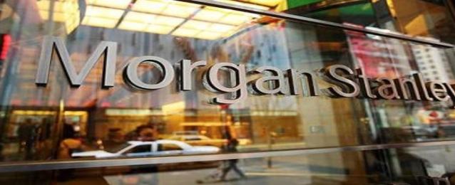 مورجان ستانلي تبقي بورصة مصر ضمن مؤشرها للأسواق الناشئة