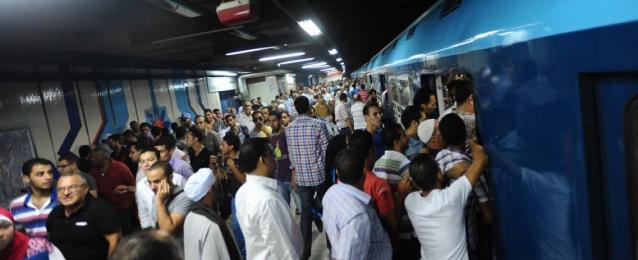 رفع درجات اﻻستعداد فى كافة محطات مترو
