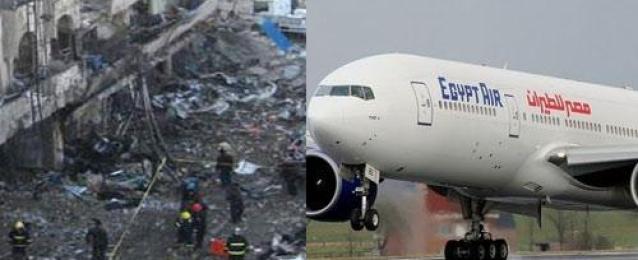 """بعد الأحداث الدامية بالعراق..""""القابضة للطيران"""" تستعد لنقل المصريين إذا اقتضى الأمر"""