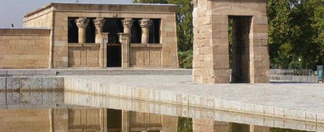 سفير مصر لدى إسبانيا يقيم حفلا بمناسبة مرور 75 عاما على بدء العلاقات الثنائية
