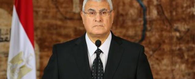 كلمة المستشار عدلى منصور للشعب المصري