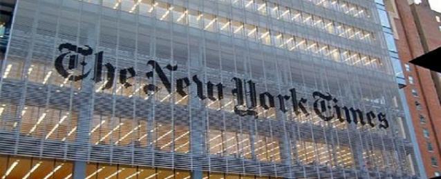 نيويورك تايمز:المالكي طلب من امريكا دراسة قصف جوي لمواقع للمتشددين