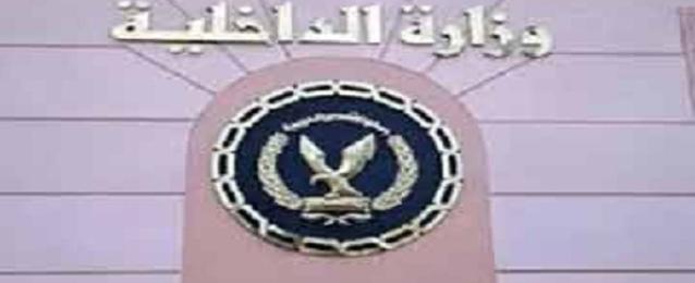 وزارة الداخلية تؤكد إلتزامها الكامل بتطبيق الحد الأقصى للأجور