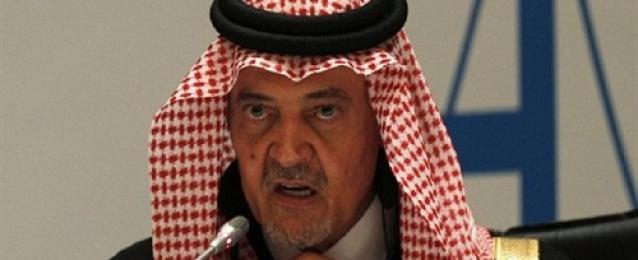 سعود الفيصل يدعو وزراء خارجية التعاون الاسلامى لدعم مصر