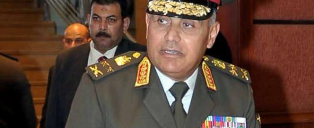 وزير الدفاع : القوات المسلحة ستظل دوما الحصن الأمين لمقدرات الشعب المصرى