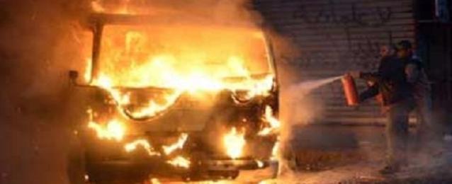 إشعال النار في سيارة مفتش مباحث الفيوم