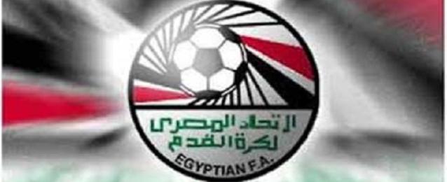 اتحاد الكرة يقرر انطلاق الموسم الجديد للدوري الممتاز يوم 14 سبتمبر