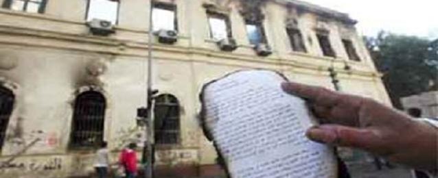 """احباط محاولة تهريب اوراق كتاب """"وصف مصر """""""