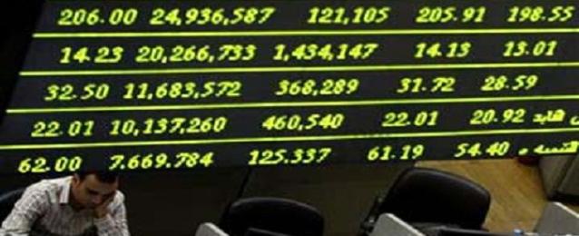 مؤشرات البورصة تغلق على ارتفاع جماعي ورأس المال السوقي يربح 3.1 مليار جنيه