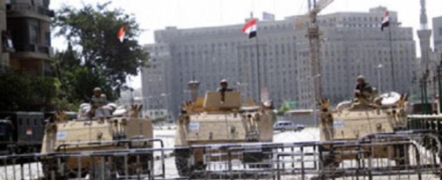 استمرار إغلاق ميدان التحرير في اليوم الثاني لعيد الفطر