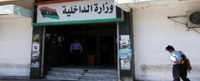 الداخلية الليبية تنفي صحة أنباء سقوط ضحايا مصريين بمنطقة الكريمية