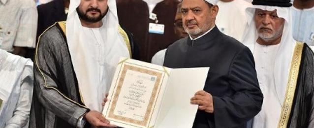 دبي تكرم شيخ الازهر بلقب 'شخصية العام الاسلامية'