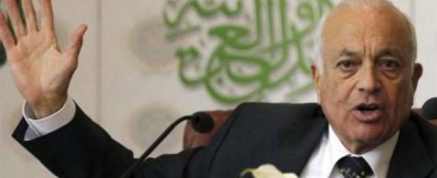 العربي يدعو مجلس الأمن لاجتماع فورى لوقف العدوان الإسرائيلى على غزة