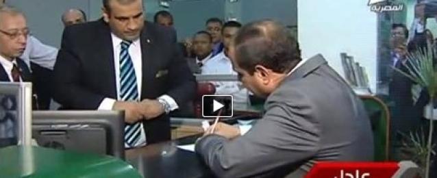 بالفيديو :السيسي يتبرع لصندوق تحيا مصر