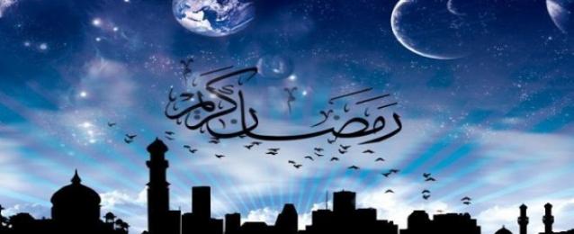 تسعة رمضانات