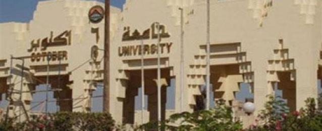ننشر نسب القبول للطلاب المصريين والوافدين والشهادات المعادلة بجامعة 6 أكتوبر