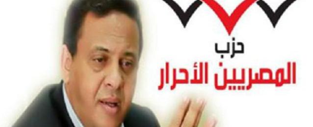 ختام كأس المصريين الأحرار بحضور بيبو والكأس وعبد المنصف