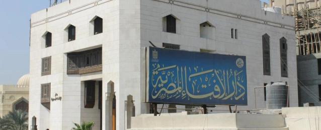 الإفتاء تجيز لمرضى الفشل الكلوي أخذ المحاليل في نهار رمضان