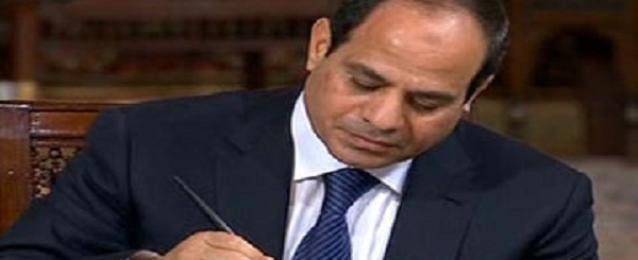 قرار جمهوري بشأن تنظيم الأمانة العامة لمجلس الأمن القومي المصري