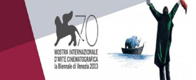 """مهرجان فينيسيا يختار الفيلم الأردني """"ذيب"""" للتنافس في """"أفق جديد"""""""