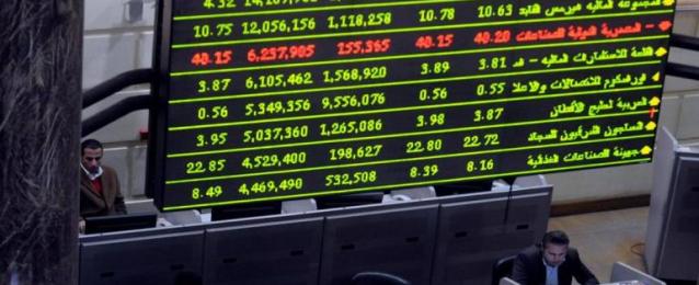صعود قياسي للبورصة مع إطلاق مشروع قناة السويس الجديدة.. ورأس مالها يربح 3.2 مليار جنيه بمنتصف التعاملات