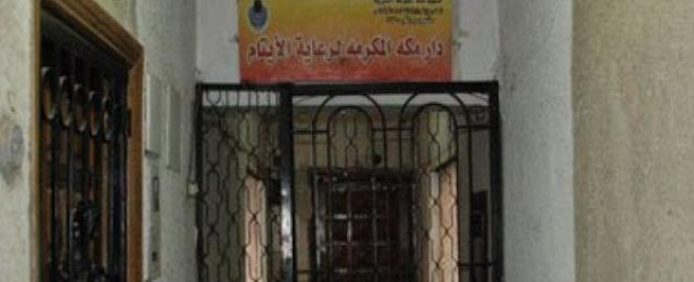 القبض على مدير دار أيتام مكة المتهم بتعذيب الأطفال والاعتداء عليهم