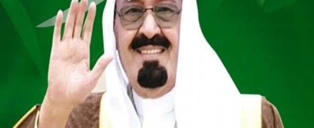 المجلس الأعلى للأزهر يقرر منح الدكتوراه الفخرية لخادم الحرمين الشريفين