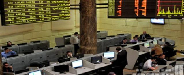بورصة مصر تقلص خسائرها المبكرة مدعومة بأموال عربية