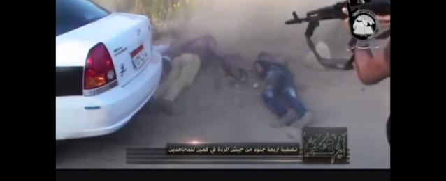 """بالفيديو.. أنصار بيت المقدس تبث مقطع تنفيذ """"مذبحة الفرافرة"""""""